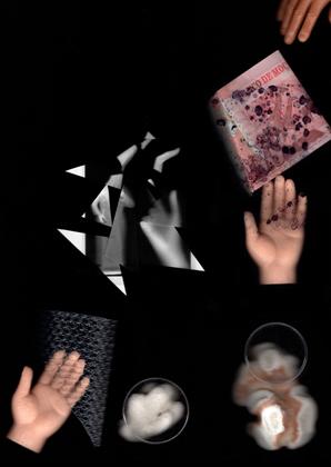 Einladungsbild - microfiction